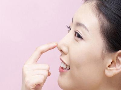 Thu gọn đầu mũi